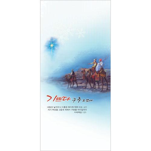 진흥 성탄주보 A4 6면 - 1136 (1속 100장)