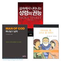 찰스 스탠리 2013년~2015년 출간(개정)도서 세트(전6권)