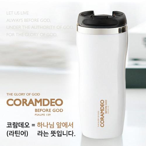 ★캠프코리아★스텐텀블러10.코람데오(화이트)(300ml)