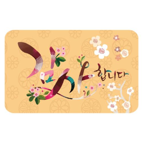 감사스티커-025 ( 수량_1000장 )