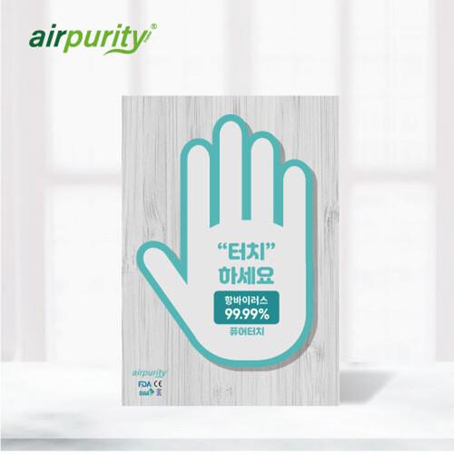 항바이러스 스티커 에어퓨리티 퓨어터치 (1팩, 2매)