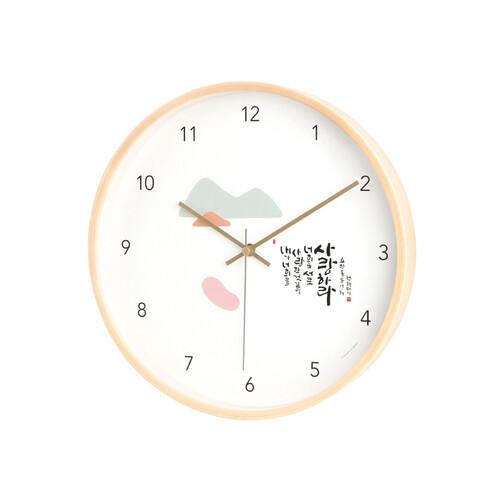 청현재이 좋은말씀 자작나무 원형시계 (벽걸이) 04.서로사랑