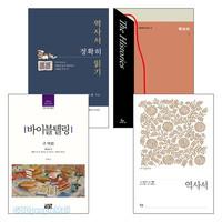 역사서 연구와 설교 관련 2019~2021년 출간(개정)도서 세트(전4권)