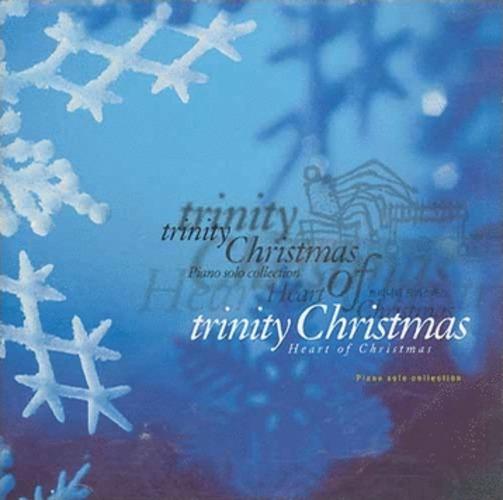 트리니티 크리스마스  - Heart of Christmas (CD)