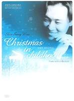 신상우 - 크리스마스 (CD)
