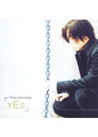 유은성 - Yes (CD)