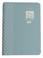 뉴슬림 굿모닝성경 새찬송가 특소 합본(색인/이태리신소재/지퍼/민트)