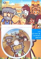 애니메이션 주일학교 DVD 40화(4단원 4편) - 솔로몬 시대의 두 얼굴
