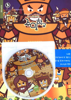 애니메이션 주일학교 DVD 42화(4단원 6편) - 갈림길에 선 두 왕국 2
