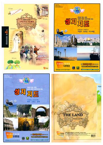 고대근동 & 사도행전 - The Land 2