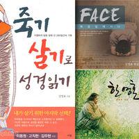 김영표 도서와 음반세트 (전3종)