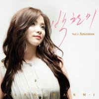 박찬미 - AMOMOS (CD)