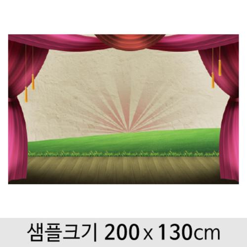 무대배경현수막-058 ( 200 x 130 )