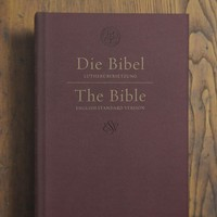 ESV: German/English Parallel Bible (Luther/ESV) (Hardcover, Luther/ESV, Dark Red)