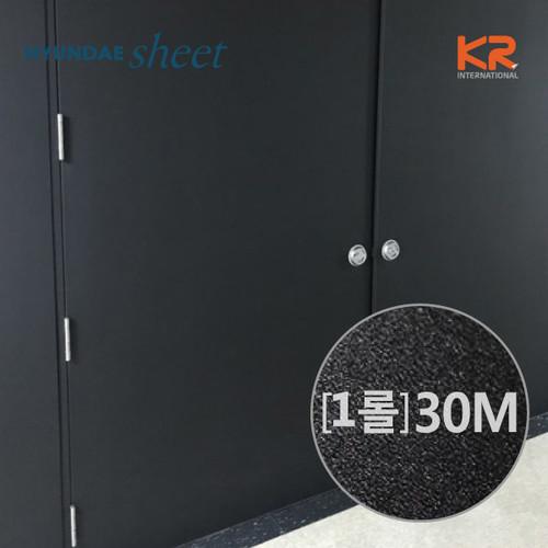[인테리어시트지] FSL5522 블랙 방염필름 30M