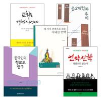 안상혁 교수 저서 세트(전5권)