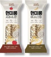 국산현미 100% 두 가지 맛! 현미롱 (16봉)