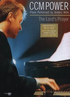 CCM POWER - The Lords Prayer (CD)