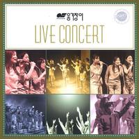 옹기장이 - LIVE CONCERT (CD)