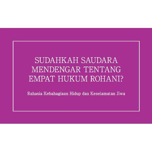 4영리 (사영리) - 인도네시아어
