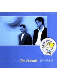 The Friends - 연주 이야기 (CD)