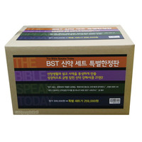 BST 신약 세트 특별한정판 (전21권)