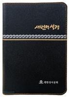 새번역 큰활자 얇은성경 (가죽/무지퍼/무색인/검정/RN77X)