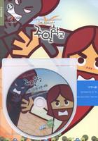 애니메이션 주일학교 DVD 신약4화 (신약1단원4편4화)