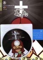 애니메이션 주일학교 DVD 52화(4단원 16편) - 메시아 약속을 믿으며 어둠 속에서 빛을 기다리다