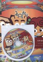 애니메이션 주일학교 DVD 신약1화 (신약1단원1편1화)