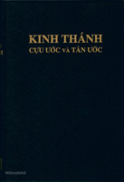 베트남어 성경 (무색인/무지퍼/비닐/63VL)
