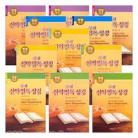 [개역개정판] 주해 신약 일독성경-한영대조(1~12월 - 전12권)