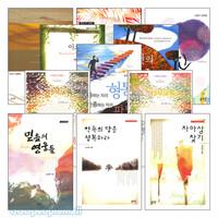 도서출판 솔로몬 김서택 구약강해 세트(전12권)