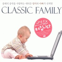 CLASSIC FAMILY(3CD)