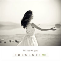 김수아 - Present(CD)