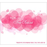 장종택 5집 - The Special (CD)