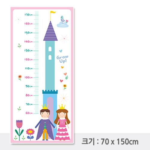 키재기현수막/시트지-002  ( 70 x 150 )