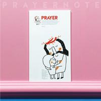 캠프코리아 매일매일기도해 기도노트
