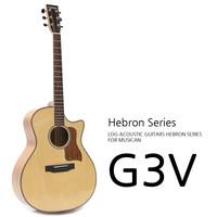 로그 2020 Hebron G3V 어쿠스틱 기타