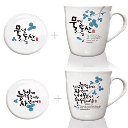 블레스 말씀 머그 4p(A타입)(컵2개 뚜껑2)