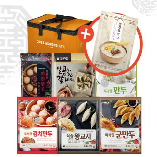 한만두] 가장 만족한 만두 선물세트 1번