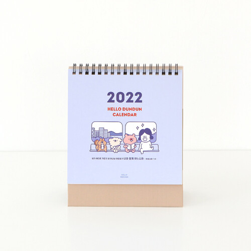 헬로든든 2022 캘린더 (탁상용)