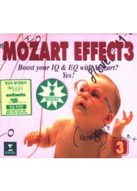 Mozart Effect 3 (CD)