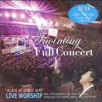 06-07 내영혼의 Full Concert Vol.3 (2CD)