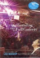 06-07 내영혼의 Full Concert Vol.3 (DVD)