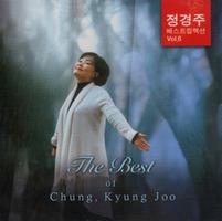 정경주 6집 - 베스트컬렉션(CD)
