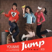 YOU&ME CCM BEST - Jump (2CD)