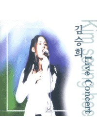 김승희 - Live Concert (CD)