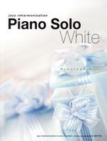 Piano Solo - White (악보)