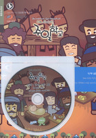 애니메이션 주일학교 DVD 신약2화 (신약1단원2편2화)